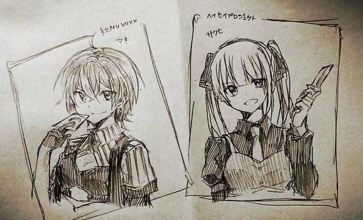 ヘイプロまとめ [3]