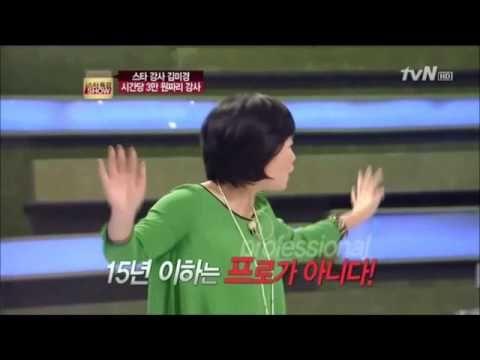 김미경 명언모음. 김미경쇼