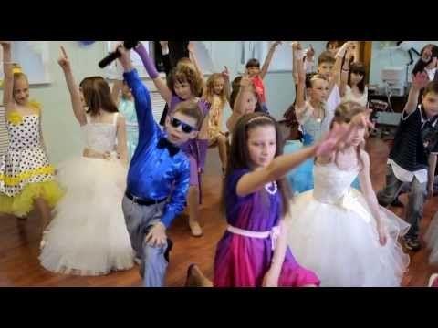 Опа 5 класс Гимназия 8 Хабаровск - Лучший выпускной начальной школы !!! - PSY Gangnam Style - YouTube