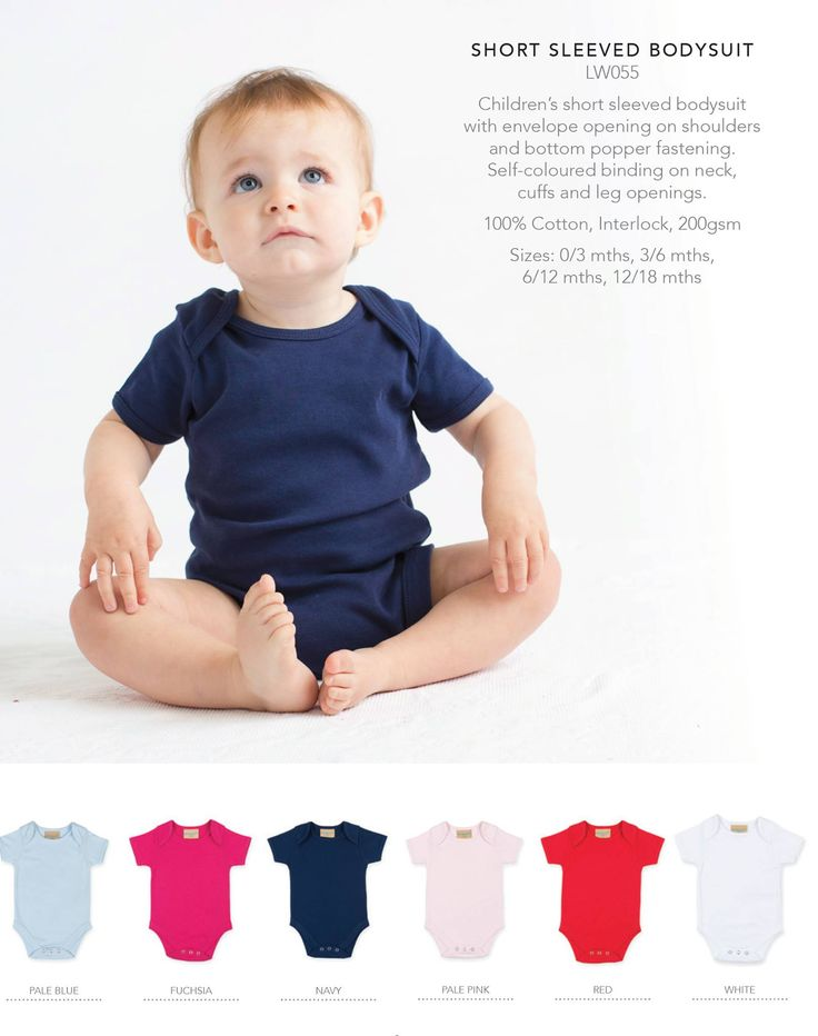 Short sleeved body suit with envelope neck opening - can be personalised