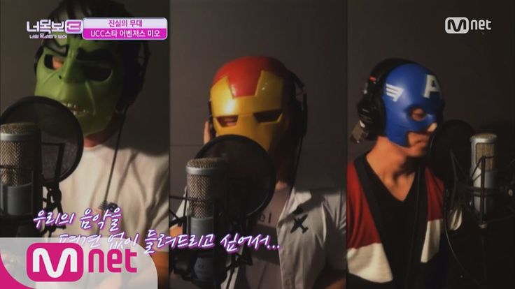 [ICanSeeYourVoice3] UCC Avengers! MIO 'She was pretty + Tell Me' 2016070...