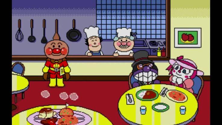 [PICO] それいけ!アンパンマン アンパンマンとことばあそび❤ アニメ ゲーム Japanese Kids TV Animation Anp...