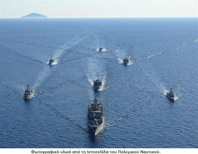 ΡΟΔΟΣυλλέκτης: Γενικό Επιτελείο Ναυτικού τα Πλοία μας!!! Μέρος 2ο...