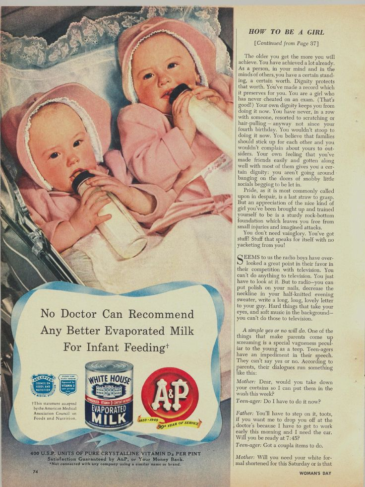 Vintage White House infant / baby formula ad, 1949.