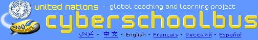 UN - global teaching and learning project.