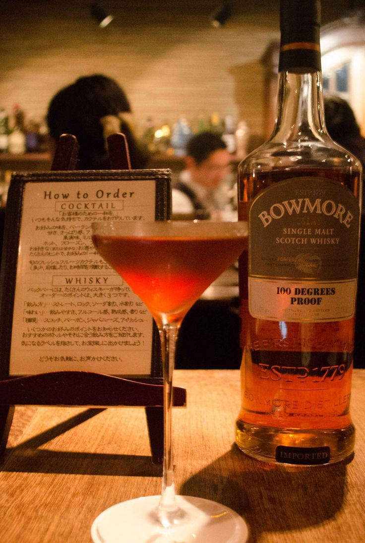 Elevated Whiskey Drinks You Can Easily Make at Home – Jook