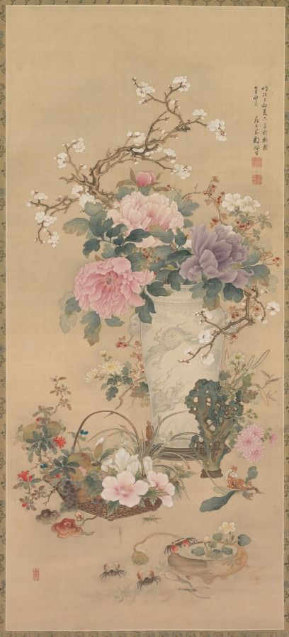 Vase of Flowers with Grasshopper, Marine Life, and Garden Rock | Cleveland Museum of Art