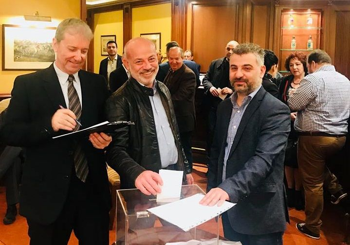 Macedonia-Thrace Hotel Managers Association Announces New Board of Directors