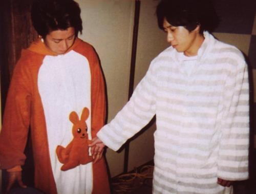 Satoshi & Nino
