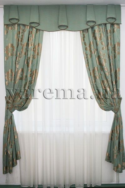 Best 25 cortinas para la sala ideas on pinterest for Cortinas elegantes para sala