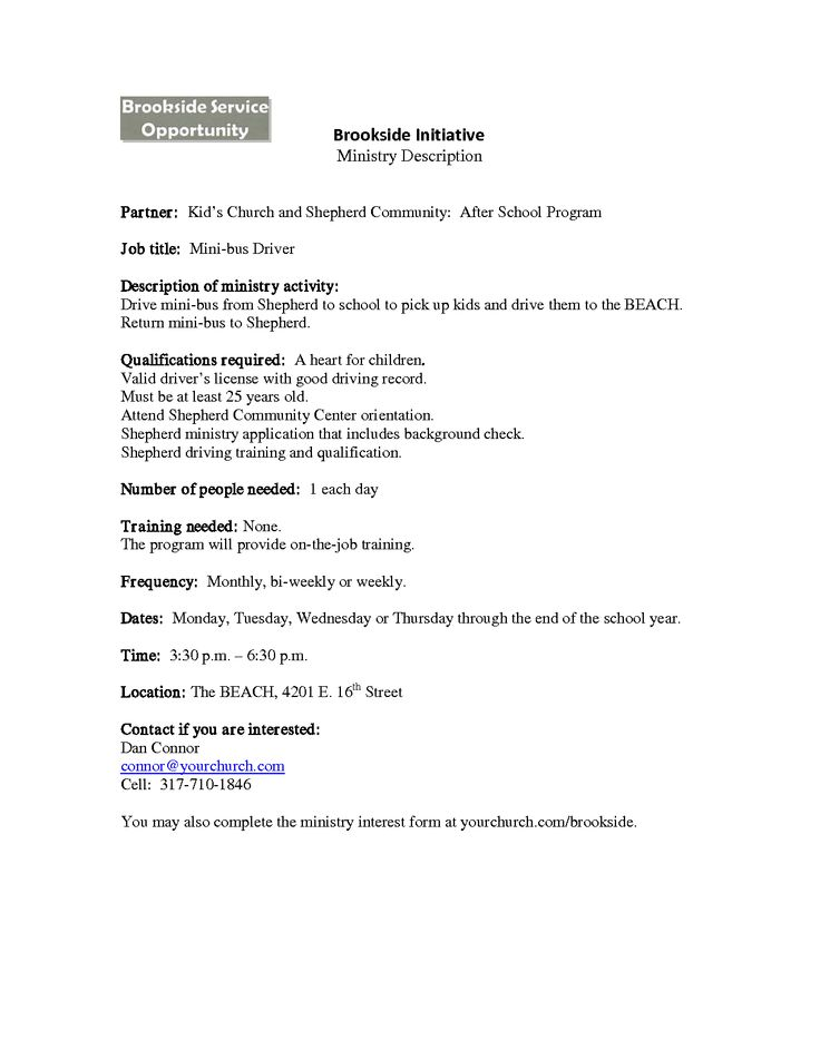 customer service cover letter example cover letter sample - ministry cover letter