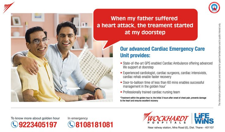 Wockhardt Hospital, Mira Road is equipped with advanced cardiac emergency care unit. In emergency call, 8108181081 and to know more call, 9223405197.