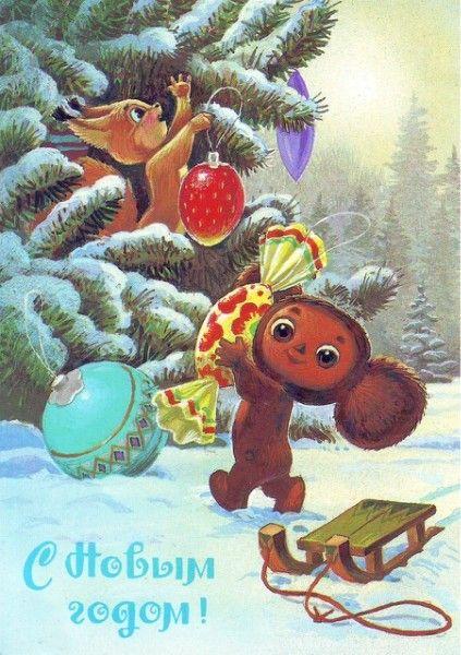 New Year Greeting card by Владимир Зарубин / Vladimir Zarubin