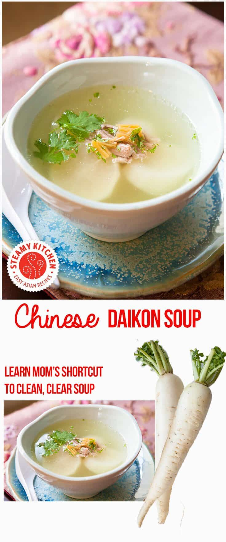 Learn to make this Chinese Daikon Soup recipe - plus Mom's secret to clean, clear broth. ~ https://steamykitchen.com