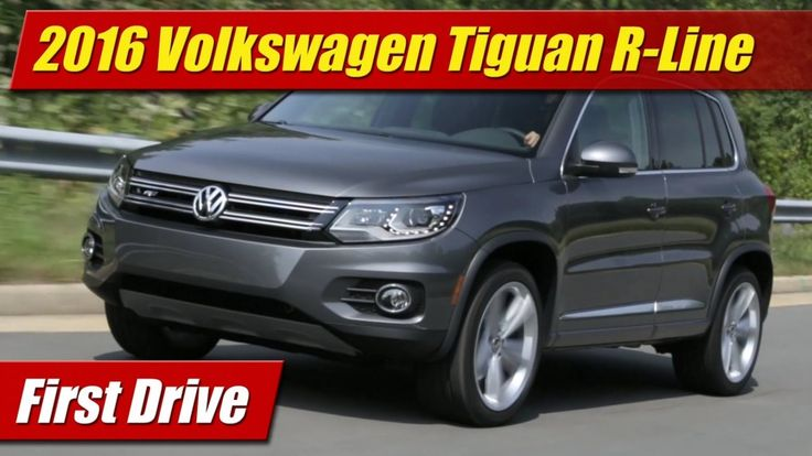 First Drive: 2016 Volkswagen Tiguan R-Line - TestDriven.TV