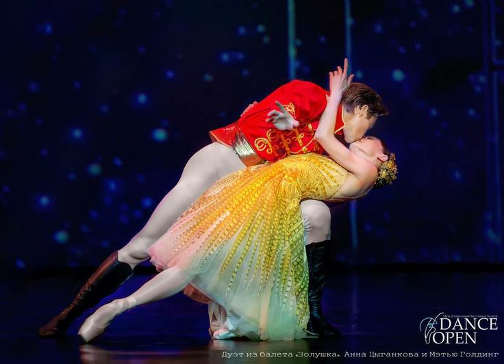 Anna Tsygankova and Matthew Golding, Cinderella (pas de deux), Het Nationale Ballet (The Dutch National Ballet), Dance Open Ballet Festival, April 2013, Saint Petersburg, Russia - Photographer Vladimir Cherenkov