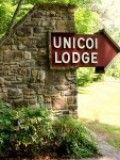 Unicoi Lodge & Unicoi State Park, Helen, GA