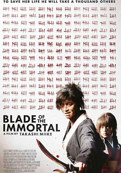Watch Blade of the Immortal Full Movie (2017) HD 1080p