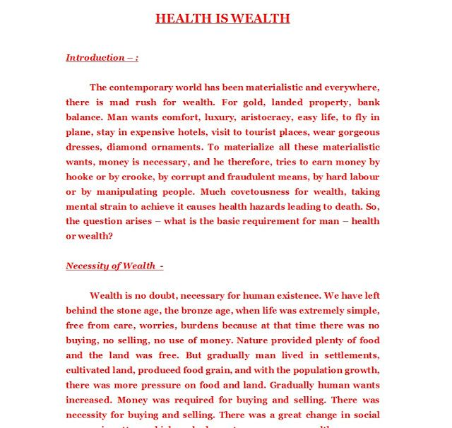 Health I Wealth Essay Speech In English Quote Necessity Of On Good