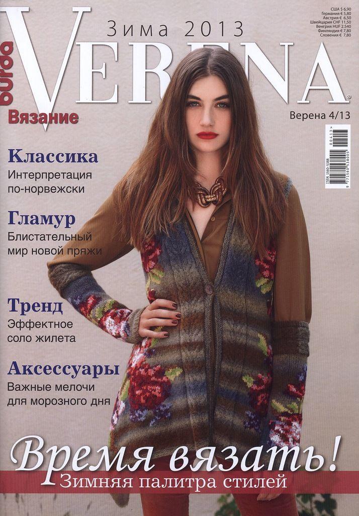 Фото, автор nadezda.novitsenkova на Яндекс.Фотках