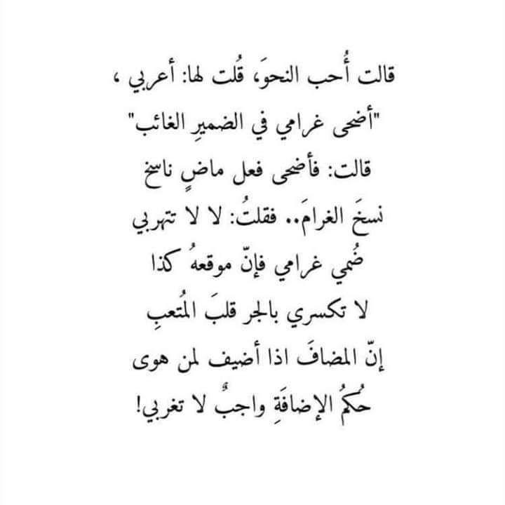 عبدالله بن عبدالعزيز السويلم On Twitter Quotes For Book Lovers Romantic Words One Word Quotes
