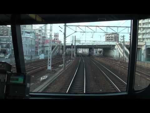 【前面展望】 名鉄名古屋本線 1200系 特急 豊橋~名鉄岐阜 - YouTube