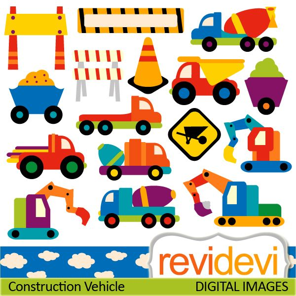 Construction vehicle cliparts. These cute digital images are great for any craft and creative projects.