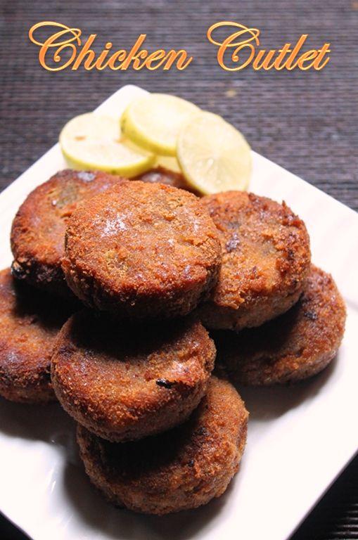 Easy Chicken Cutlet Recipe / Chicken Tikki Recipe