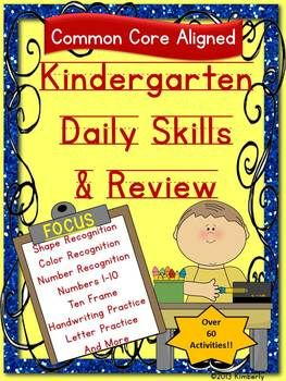1st Edition Kindergarten Daily Skills & Review (65 Common Core Aligned