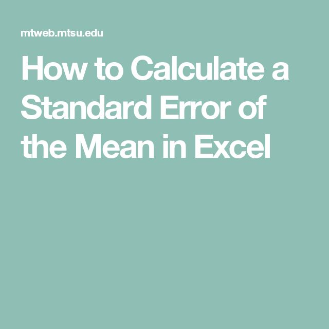 How to Calculate a Standard Error of the Mean in Excel