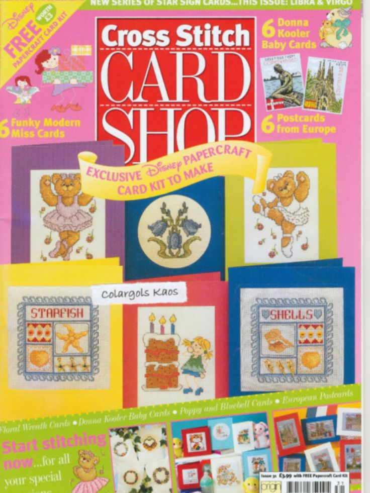 Cross Stitch Card Shop Issue 31 July/August 2003 Saved