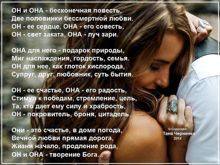 прослеживается бесконечность стихи о любви признавал только