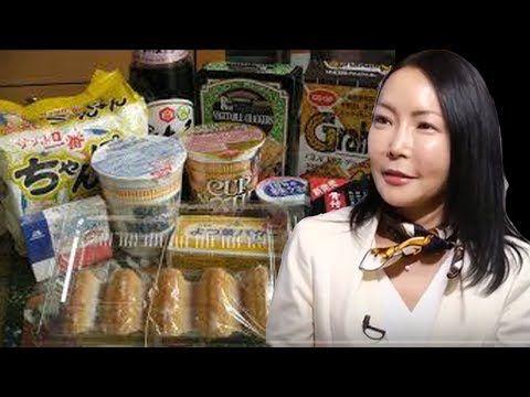 2018年日本の食卓が危険に晒される!?日本崩壊のカウントダウンが始まった… - YouTube