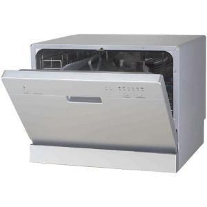 SPT table top mini dishwasher. $265 http://www.yourdishwasherguide.com/mini-dishwasher-reviews/ #table top dishwasher #mini dishwasher