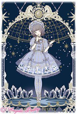 Crystal Dream Carnival by Kira Imai