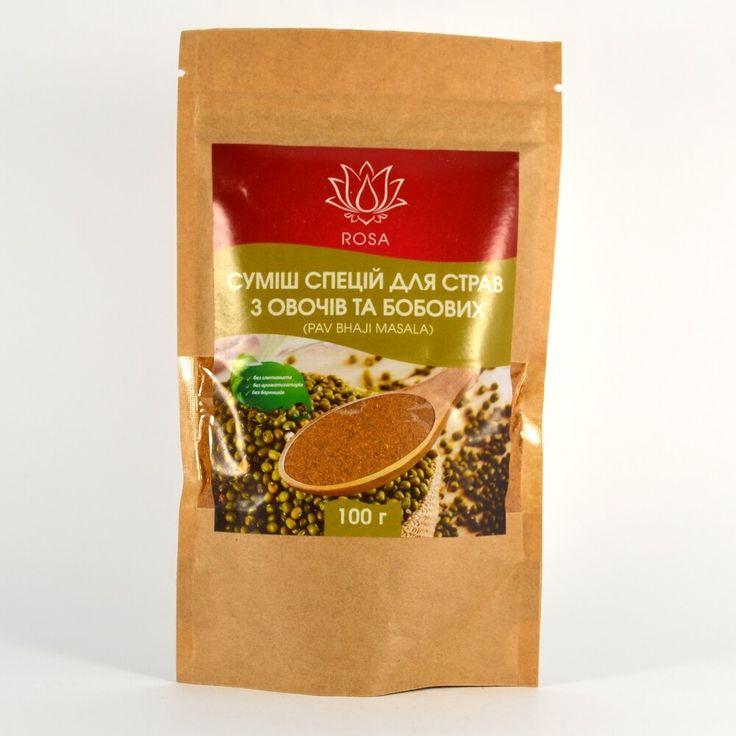Пав Бхаджи масала (Pav Bhaji Masala) 100 грамм. Смесь специй для блюд из бобовых. Пав Бхаджи масала имеет ярко выраженный аромат и сочетает в себе одновременно острый, сладкий и кислый вкус. Данная смесь улучшает пищеварение и выводит токсины.