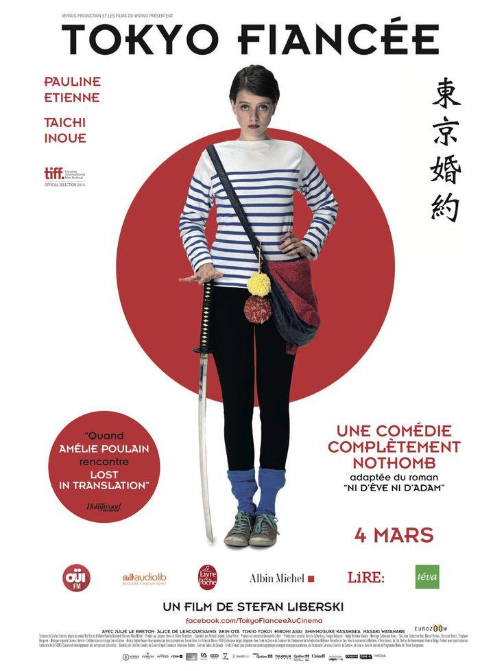 Musique du film Tokyo Fiancée - AlloCiné