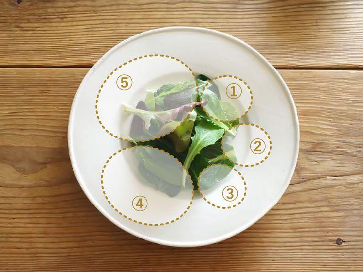 センスいい!と言われるワンプレートの盛り付けテク | レシピサイト「Nadia | ナディア」プロの料理を無料で検索
