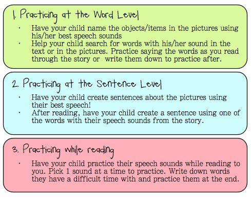 Practicing Speech and Language skills while reading. Post for parents! Great way to practice speech and language skills over the summer! -- Repinned by @PediaStaff – Please Visit ht.ly/63sNt for all our pediatric therapy pins