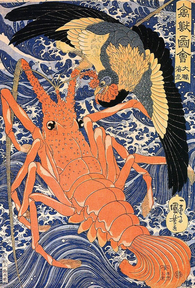 Kuniyoshi Utagawa, Lobster - Palinuridae — Wikipédia                                                                                                                                                                                 Plus