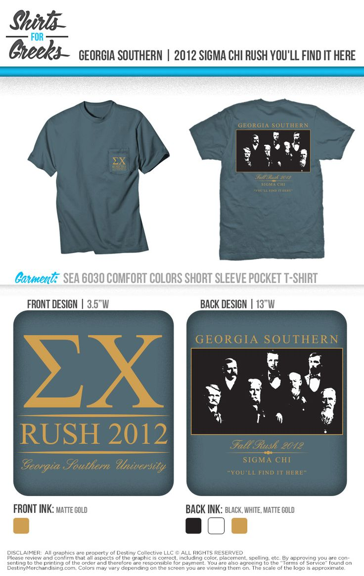 17 best images about greek merchandise ideas on pinterest for Southern fraternity rush shirts