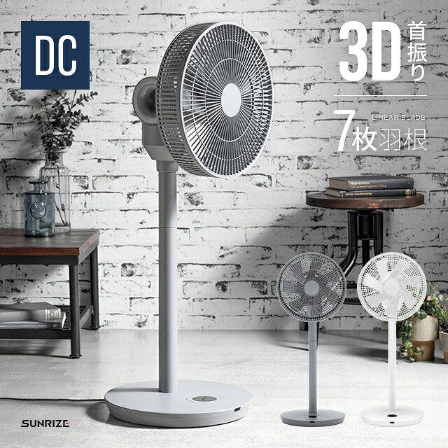 7hm7 Roomインスタグラマーのroom 欲しい に出会える リビング ファン リビング 扇風機 扇風機