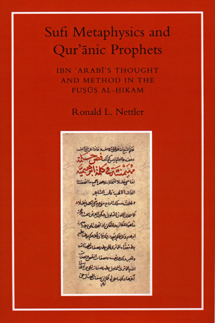 Within this book, Ronald Nettler examines ten chapters from the Fusus al-Hikam - among Ibn 'Arabi's greatest treatises - which exemplify the ideas, method and perspective of the entire work. Concentrating on a detailed analysis of the text, the author brings out the profound connection and integration of scripture and metaphysics in the world-view of Ibn 'Arabi.