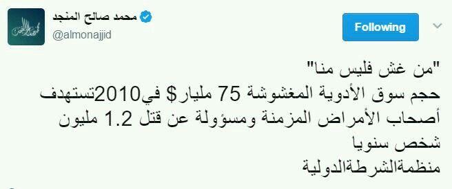 من غش فليس منا Words This Or That Questions Math