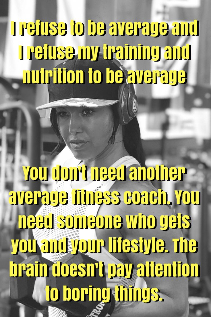 Training   Nutrition for strong women and those who want to become stronger  in all areas of their lives! You need someone who gets you and your  lifestyle. 567bbf3c0