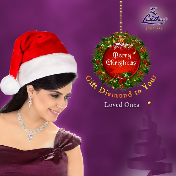 Gift Diamond from #lalithaajewellery to your loved ones on this Special Christmas Ocassion.  Platinum Fancy Rings Platinum Rings  Diamond Fancy Rings Buy Diamond Rings for Women Diamond Rings