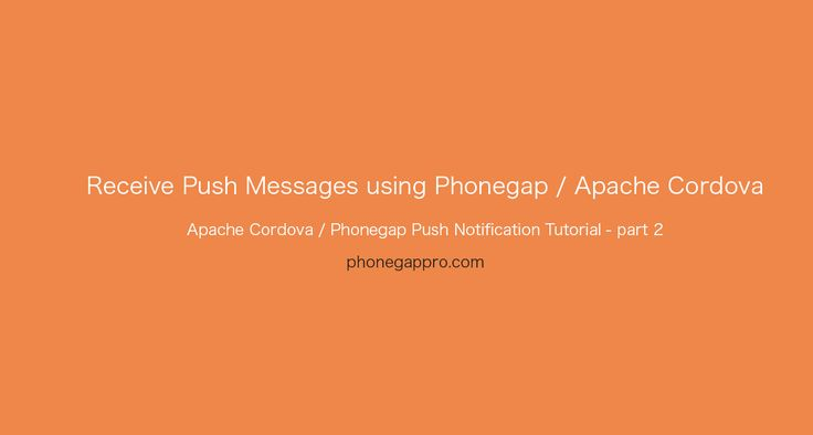 Phonegap Push Notification Tutorial with Example - Part 2 explains you how to setup apache cordova / phonegap project for receiving push notification.