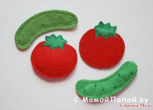 Овощи из фетра - Фетр и Флис - настоящий источник для творчества - Страна Мам