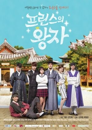 Prince's Prince korean drama (mini)
