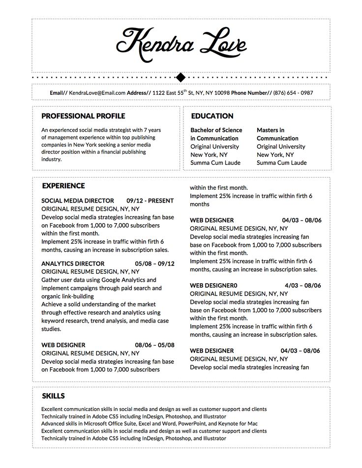 Kendra Love Resume Template For Microsoft Word  Resume In Microsoft Word